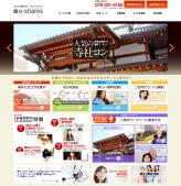 e-shares.jp